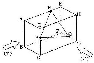 開成中学校2003年算数第1問(問題)の図
